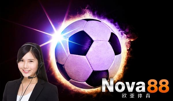 Nova88 Sebuah Situs Judi Yang Berlisensi International